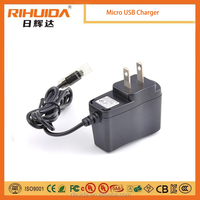 5v 300mA power adapter AC/DC power supply