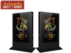 YXD55P-WC Asianda waterproof IP65 solar power advertising display