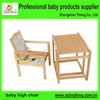 Useful Wooden Baby High Chair Kids Dinning Chair