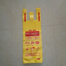 Japanes use yellow red printing shopping bags