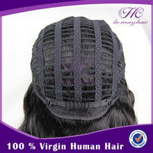 Alibaba express Brazilian virgin remy hair front lace wig