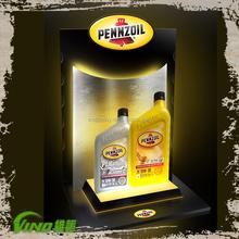 advertising Penzoil Glorifier Display