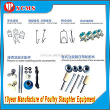Poultry Slaughter house Machines HOOKS