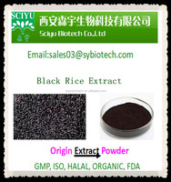 Black Rice Extract 98% Anthocyanin