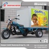 China wholesale high quality advertising three wheels motorcycle with cabin