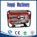 2014 último precio alta potencia gasolina generador 12v dc generador con 100% cobre devanado alternador