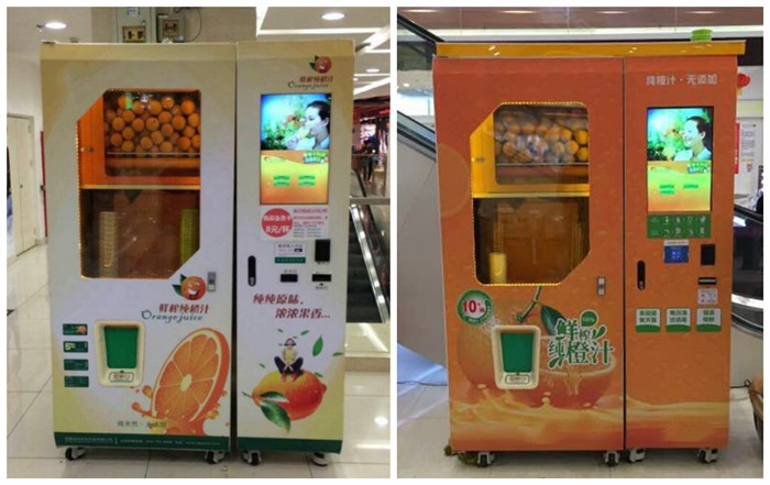 machine in mall.jpg