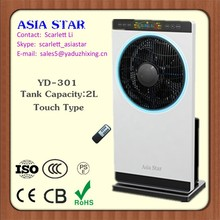 16 inch high pressure air cooling box mist fan