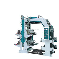 Multicolor YT4800 4 color shopping bag Flexographich Printing Machine
