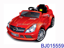 Licensed kids ride on electric cars toy /wholesale remote control kids ride on car