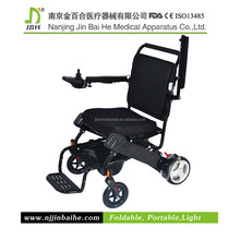 ISO free sale certification wheel chair