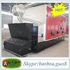 BMF biomass molding fuel biomass pellets bi-drum steam boilers for cigarettes factories /tobacco mills