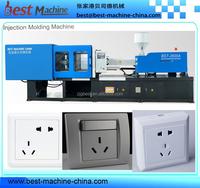 plastic electric switch machine producer
