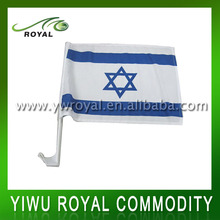 Israel National Flying Antenna Window Car Hanging Flags