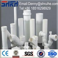 plastic pvc drain pipe