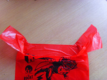 Plastic HDPE/LDPE disposable cheap biodegradable dog waste printed bag dog poop bag