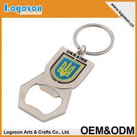 OEM zinc alloy bottle opener keychain