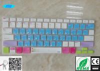 waterproof and dustproof laptop /desktop silicone keyboards cover