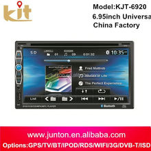 6.95 inch car dvd player Best sale radio & tv accessories and function optional