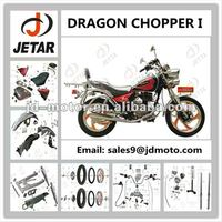 Chinese Motorcycle DRAGON CHOPPER spare parts