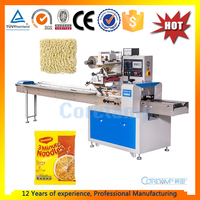 KT-250 High speed instant noodles flow pack machine