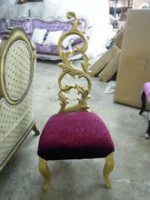 danxueya gold throne chairs/indian wedding chairs/queen throne chairDXY-B05