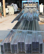 Floor Decking Roll Forming