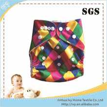 production of nappies China baby cloth diaper