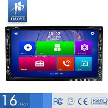 High Quality wholesale 2din Universal Car Dvd Player Car Radio Gps