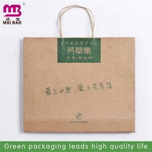 specializing in the wholesale kraft paper printing chemical bag