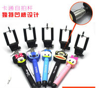 50pcs/lot, DHL Free shipping, selfie stick 3D extendable tripod wired cartoon monopod