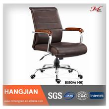 B090A Hangjian Egg Lounge Chair