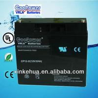 For central emergency lighting systems 12v 20ah emergency battery