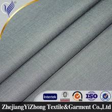 men suit fabric garment wholesalers in tirupur