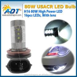 ADT factory Wholesale H16 USA CR SMD 80W Backup Reverse Light High Power Spot light