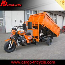 hydraulic dumper tricycle/Hydraulic Lifter cargo 3 wheel motorcycle
