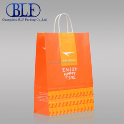 (BLF-PB032)kraft paper folding shopping bag