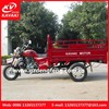 Red color hot sale three wheel gas powered motor tricycle