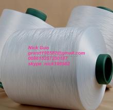 100% polyester raschel blanket DTY yarn super soft and bright 200D144F