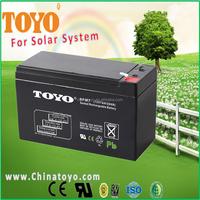 Long Life sealed lead acid battery 12v7ah maintenance free for solar system