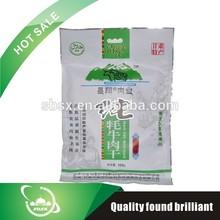 Brand new sugar free magnesium yak jerky with high quality