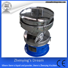 Excellent new design vibro sifter separator,sieve shaker