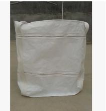 Top Quality new design ventilated 1 ton FIBC BIG BAG/ 1000kg PP FIBC