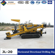 Directional drilling service / HDD machine / Horizontal directional drilling
