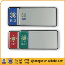 India blank number plate