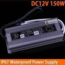 CE DC12V IP67 waterproof led power supply 150W