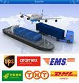 dhl التسليم السريع من الصين شركات الشحن من الصين الى مانيلا