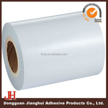 Professional Manufacturer Lldpe Plastic Film For Aluminum Composite Panel