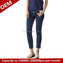 RHR lady's denim high-waisted trousers,jeans manufacturers china/can be customized all kinds of jeans