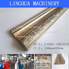 china brand new Plastic Profile Embossing Machine for decoration